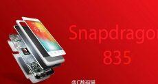 Oppo Find 9 придет с Snapdragon 835 весной или летом 2017 года