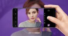 Oppo R15 и R15 Plus первыми получили датчик изображения Sony IMX519