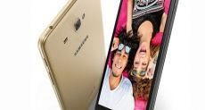 Samsung Galaxy J7 Max: рассекречены характеристики и цена фаблета