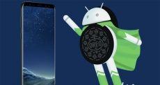 Samsung Galaxy S8 и S8+ начали получать обновление Android Oreo