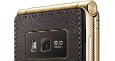Samsung CM-W2016: утечка характеристик раскладушки-гиганта