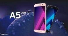 Samsung Galaxy A5 (2018) может прийти в двух вариантах аппаратной платформы: Snapdragon 660 и Exynos 7885