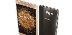 Samsung Galaxy A9 Pro вышел в Индии по цене $486