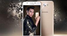 Samsung Galaxy J5 (2017) с процессором Exynos 7870 и Android 7.0 Nougat засветился в бенчмарках