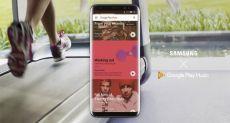 Samsung Galaxy S8 получил Google Play Music с дополнительными преимуществами