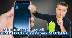 Samsung Galaxy S8 обзор: флагман которому нет равных среди Android-устройств