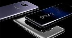 Серийное производство Samsung Galaxy S9 начнется в декабре и дисплейный сканер отпечатков пальцев он не получит