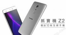 Sharp Z2 с процессором как у Xiaomi Redmi Note 4 и Meizu MX6 оценили в $284