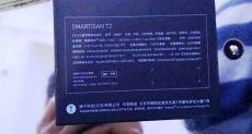 Smartisan T2: смартфон прошел тест в AnTuTu c Snapdragon 808