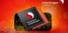 Qualcomm Snapdragon 653 (MSM8976Pro) с 4-мя ядрами Cortex-A73 и GPU Adreno 515 придет на смену Snapdragon 652