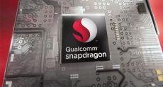Snapdragon 670: мощный средний класс с 10нм техпроцессом и ядрами Kryo 360