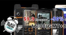 VKworld в Черную пятницу отдает телефоны за $9.99 и за полцены (с 50% скидкой)