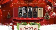 Распродажа смартфонов от VKworld в честь Рождества