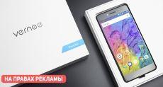 Vernee Mars Pro — тонкий смартфон и работает долго