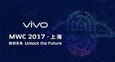 Vivo может уже в июне показать смартфон с дисплейным сканером отпечатков пальцев