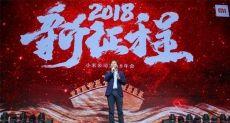 Xiaomi бросает вызов Huawei