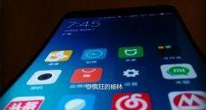 Xiaomi работает над изогнутым смартфоном