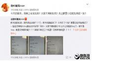 Xiaomi Mi Note, Mi Note Pro и Mi4 получат неофициальный апдейт до Android 7.1.1 Nougat