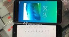 Xiaomi Meri: фирменный процессор и первые результаты тестов в бенчмарках