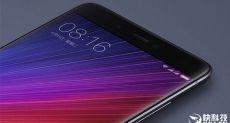 Xiaomi Mi6: подробности о двух версиях флагмана и ценниках на них