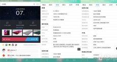 Информация о Xiaomi Mi6 от мастеров фейковых «сливов»