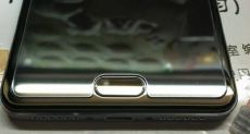Xiaomi Mi6: видеотизер подтверждает двойную камеру и в сети появился «живой снимок» флагмана