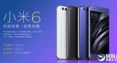 Xiaomi Mi6: комментарий главы компании о ценообразовании на флагман