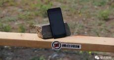 Xiaomi Mi6 прошел испытание стрелами