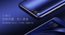 Xiaomi Mi6 первым получит MIUI 9