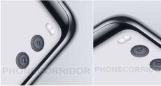 Еще одно подтверждение, что Xiaomi Mi7 получит двойную камеру