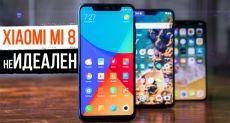Видеообзор Xiaomi Mi8: конкурентоспособный и удачно сбалансированный, но не без компромиссов за свою цену