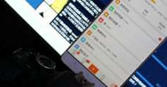 Xiaomi Mi4s - интригующая утечка лицевой панели флагмана