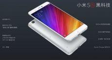 Почему Xiaomi Mi 5S лишился ИК-порта и оптической стабилизации камеры