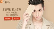 Xiaomi хвастается предзаказами на Mi 5X и пресс-рендеры новинки