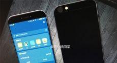 Xiaomi Mi 5c (Meri) все ближе к своему дебюту: очередные изображения предполагаемой новинки