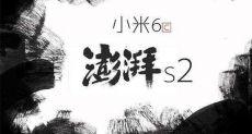 Xiaomi Mi 6C получит фирменный чип Surge S2