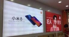 Презентация Xiaomi Mi 8 вместе с Andro-news
