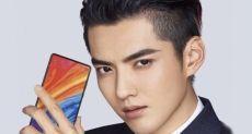 Xiaomi Mi Mix 2S будет дороже предшественника