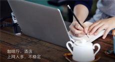 Xiaomi Mi Notebook Air 4G с модулем LTE представлен официально