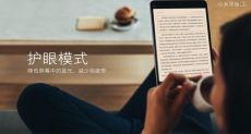 Xiaomi Mi Pad 3: предполагаемые характеристики, цена и дата анонса