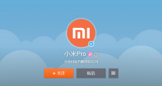 Xiaomi Mi Note 2 может именоваться как Mi Pro