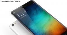 "Xiaomi Mi Pro (Phone Pro, Mi Note 2): 5.5"" OLED дисплей, камера как у Samsung Galaxy S7 и батарея на 3700 мАч"