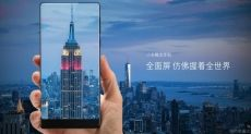 Xiaomi Mix получит Snapdragon 821, 6 Гб ОЗУ и 6,4-дюймовый дисплей, который займет 91,1% площади лицевой поверхности