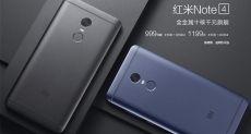 Xiaomi Redmi Note 4X открыл некоторые свои характеристики