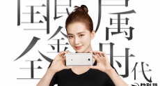 Xiaomi Redmi Note 4: второй раунд продаж нового смартфона