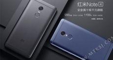 Xiaomi Redmi Note 4 теперь в черном и синем цветах