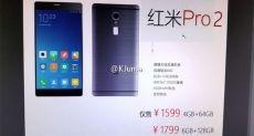 Xiaomi Redmi Pro 2 с чипом Snapdragon 660 и 12 Мп камерой замечен в сети