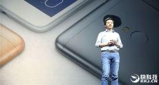 Xiaomi Redmi Pro 2 с чипом Helio P25 и двойной камерой анонсируют в марте