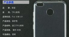 Xiaomi X1: новый среднего уровня смартфон на базе Snapdragon 660 и двойной камерой