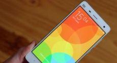 Xiaomi рассылает приглашения на «Большой финал» в 2015
